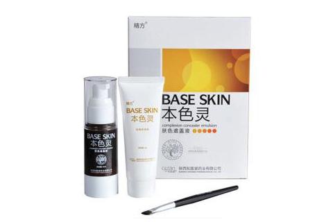 base_skin.jpg